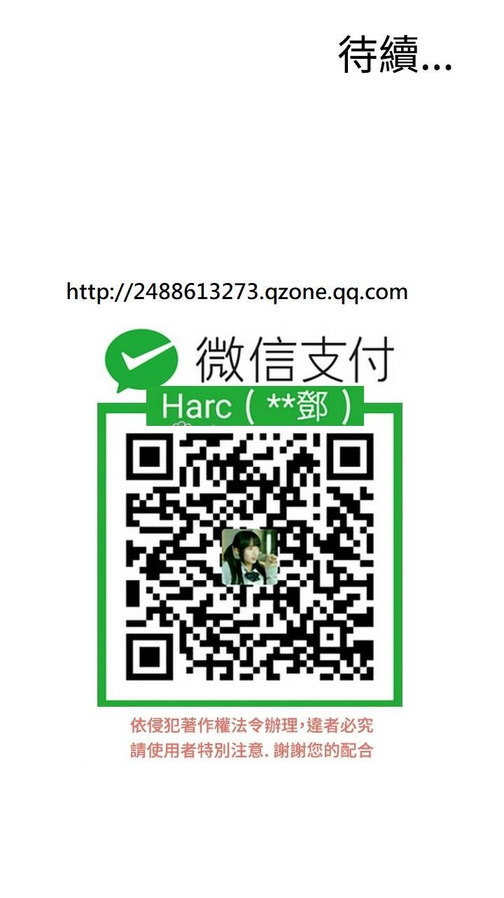 Take a Peek 偷窥 Ch.39~60 [Chinese]中文 620
