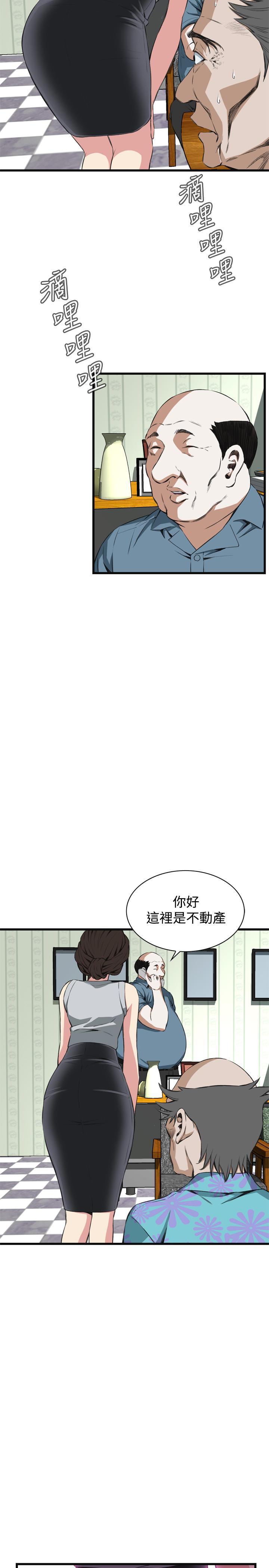 Take a Peek 偷窥 Ch.39~60 [Chinese]中文 625