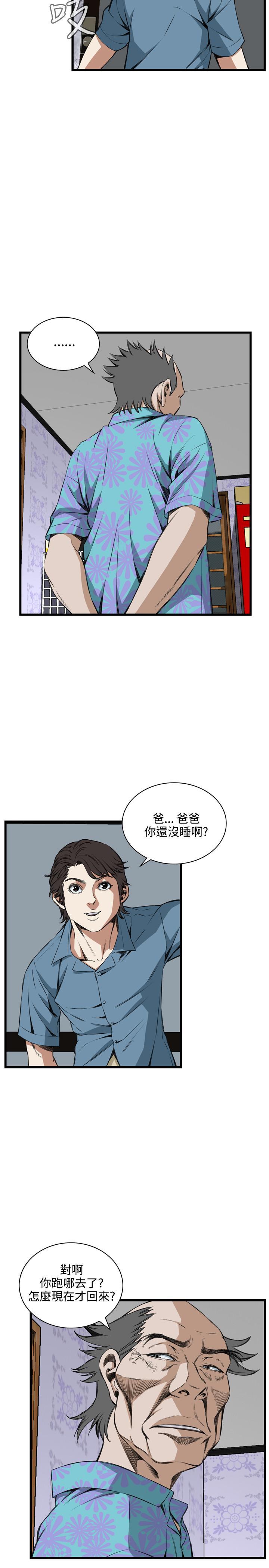 Take a Peek 偷窥 Ch.39~60 [Chinese]中文 655