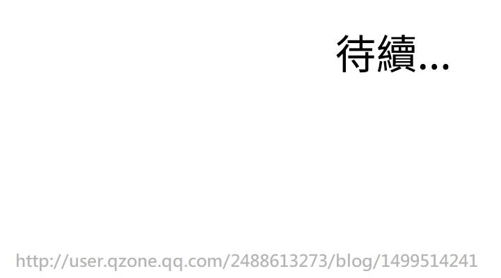 Take a Peek 偷窥 Ch.39~60 [Chinese]中文 83