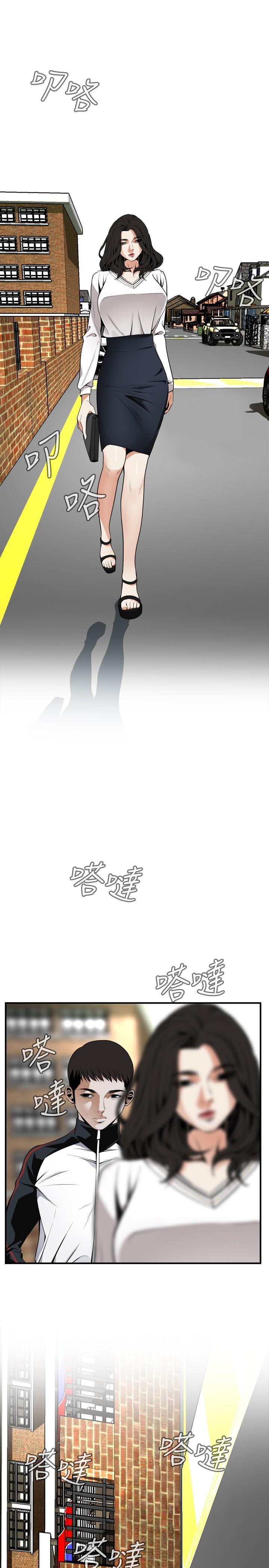 Take a Peek 偷窥 Ch.39~60 [Chinese]中文 92