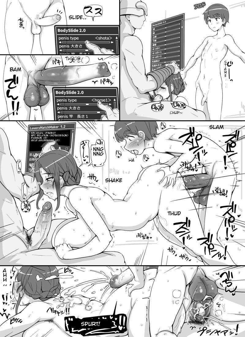 NPC Kan 7
