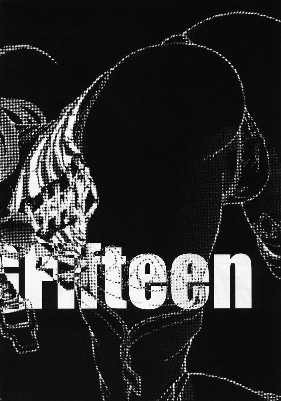 MEGMEG Fifteen 6