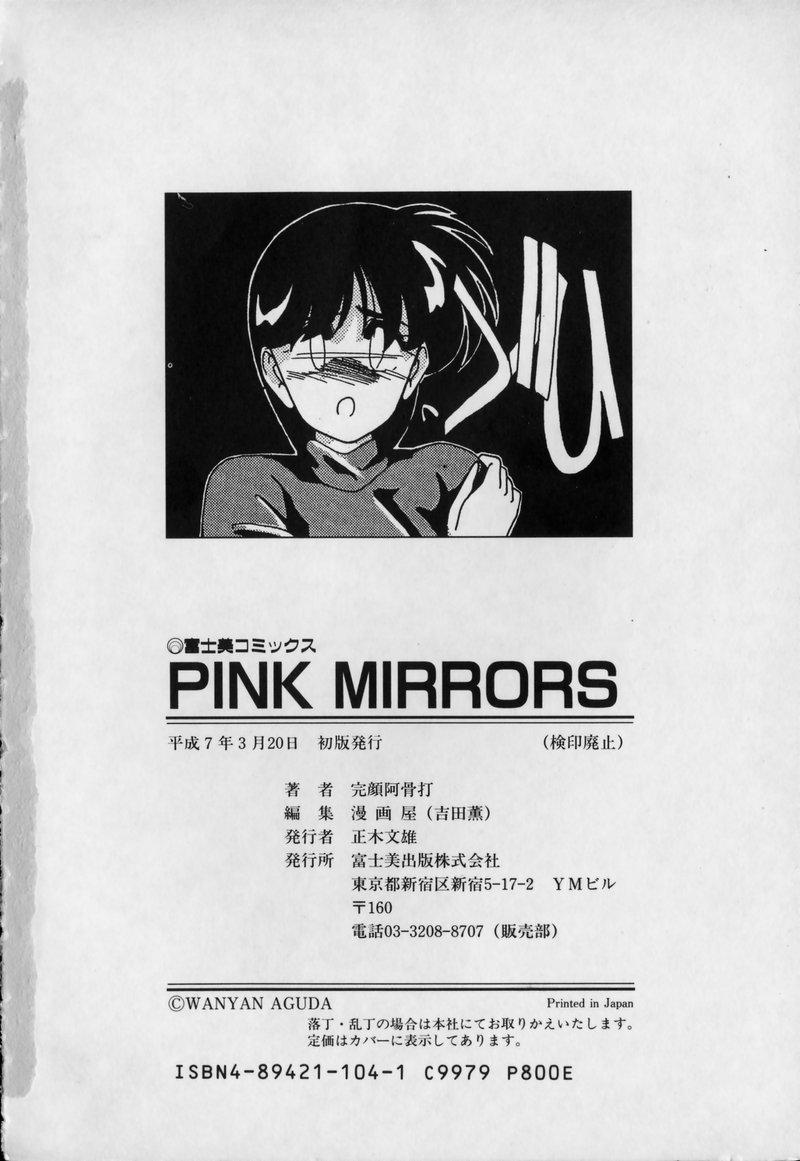 Pink Mirrors 182