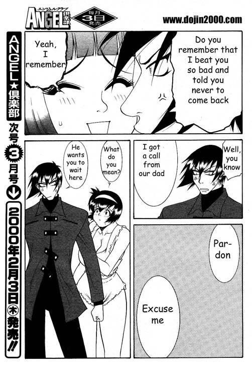 Abunai Michiru-san Ch. 7 18