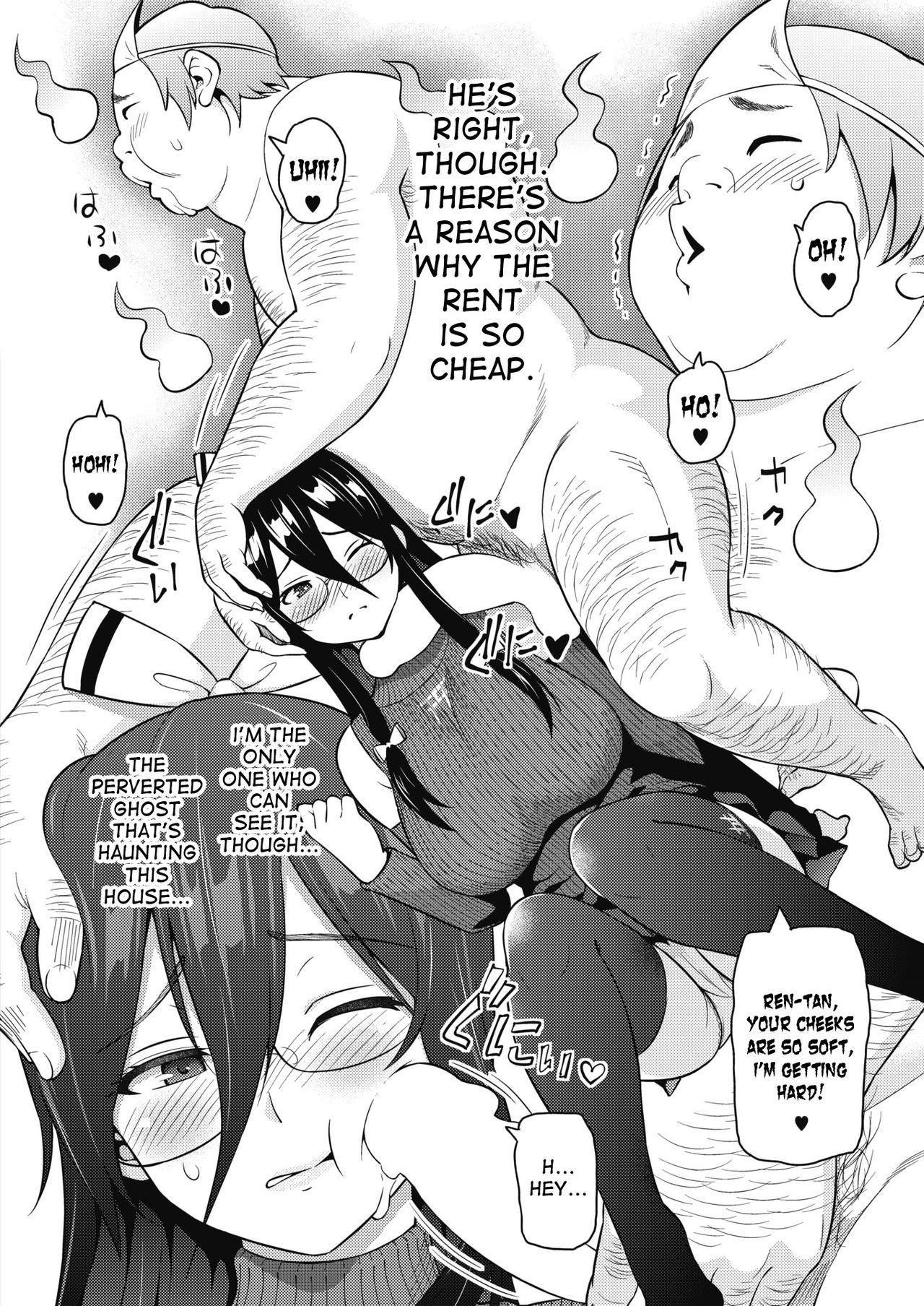 Tsukaretemo Koi ga Shitai! | Even If I'm Haunted by a Ghost, I still want to Fall in Love! 1