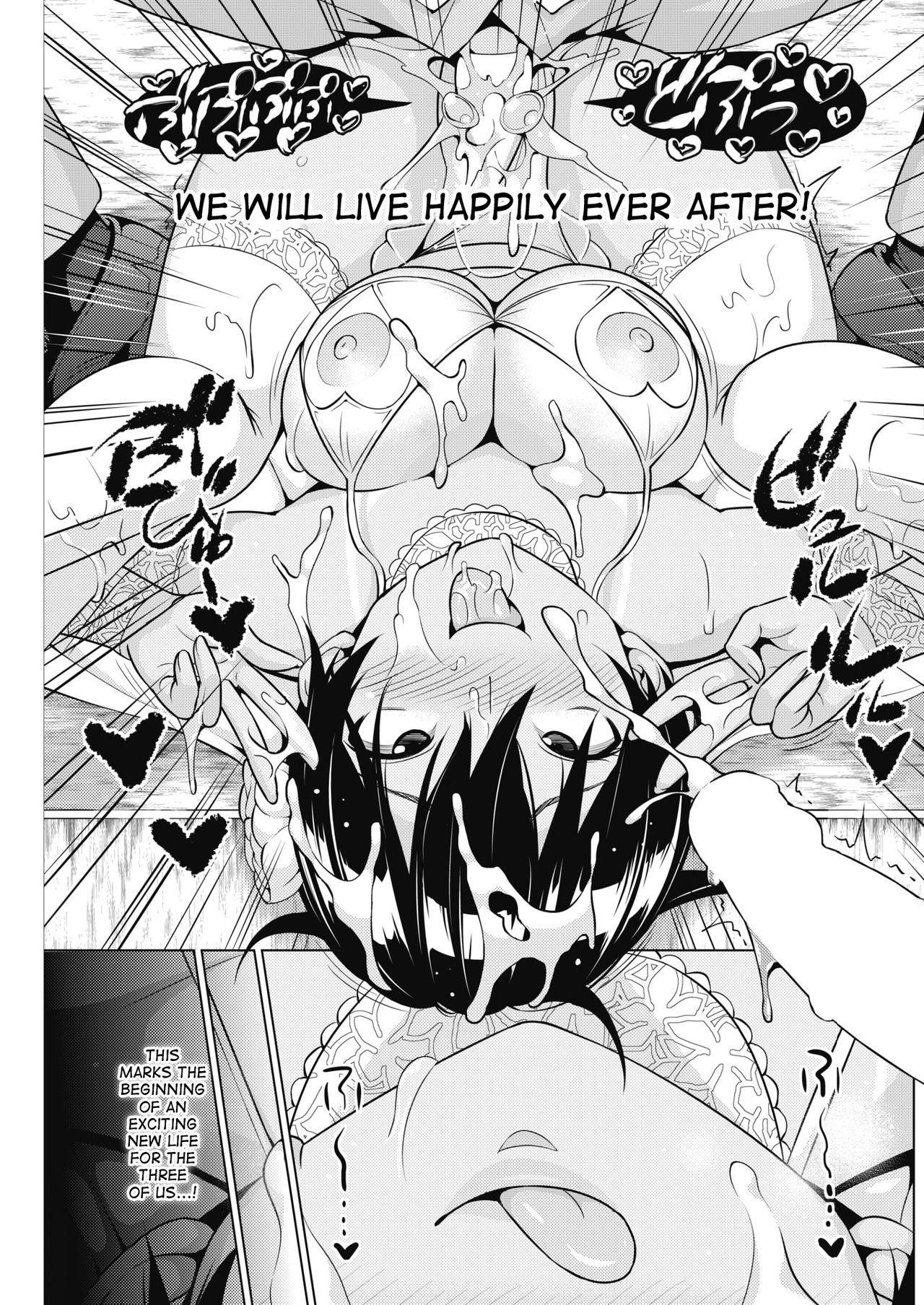 Tsukaretemo Koi ga Shitai! | Even If I'm Haunted by a Ghost, I still want to Fall in Love! 54