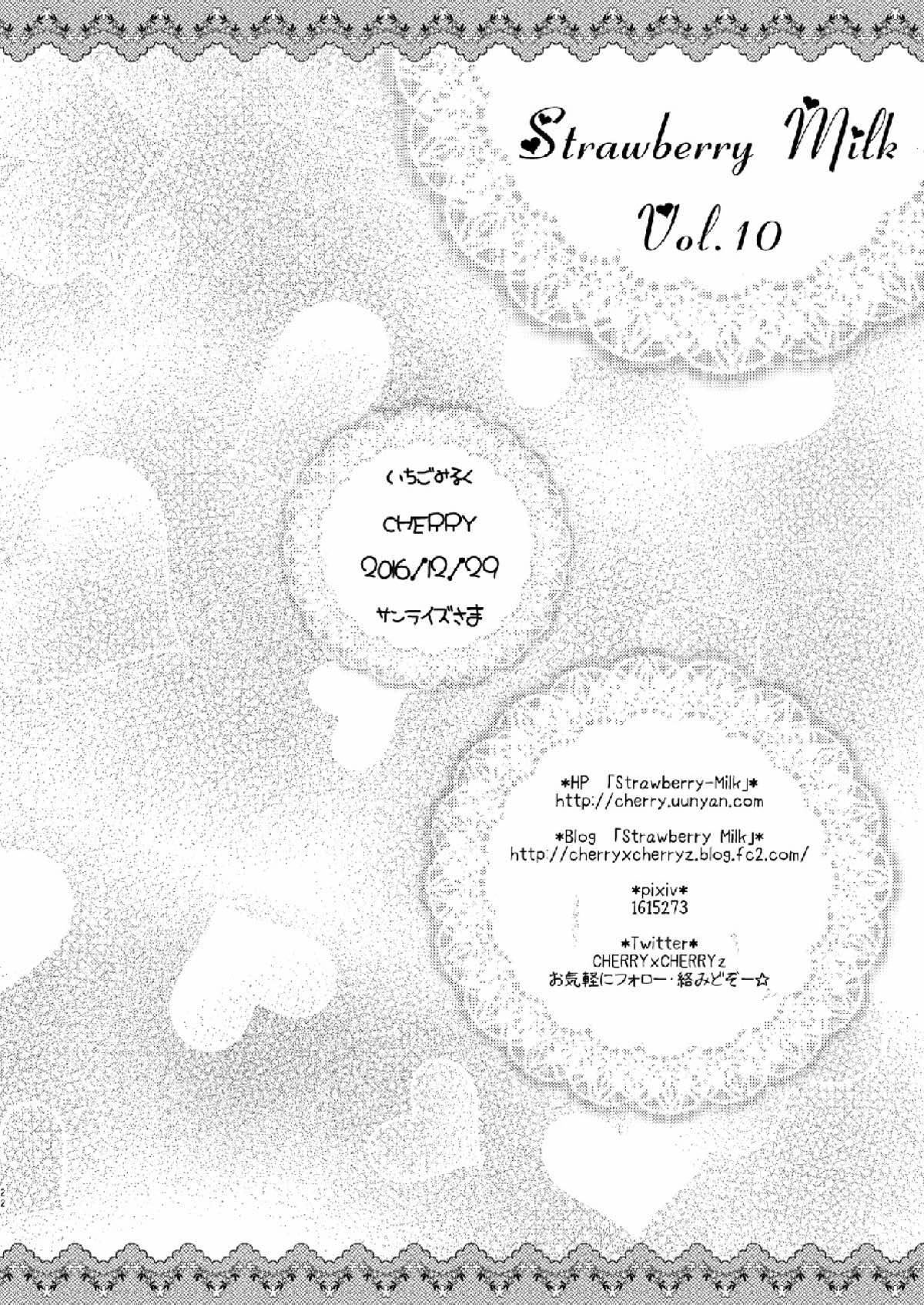 Strawberry Milk Vol. 10 20