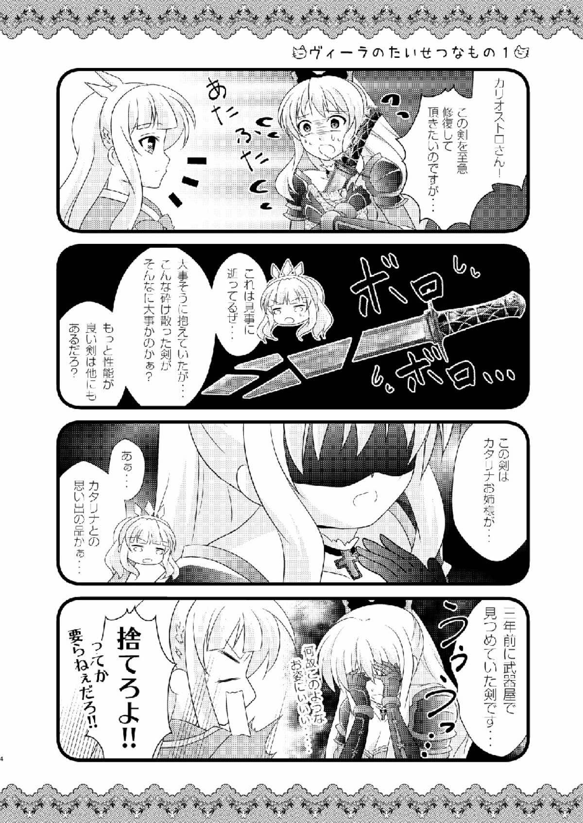 Strawberry Milk Vol. 10 2