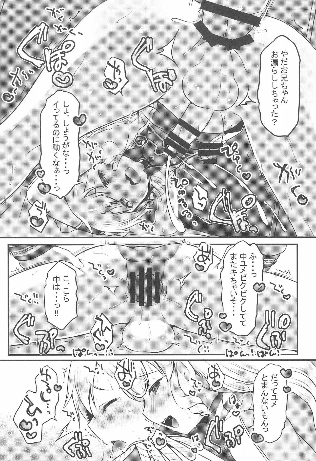 Yumekawa Futanari Ochinchin Land 13