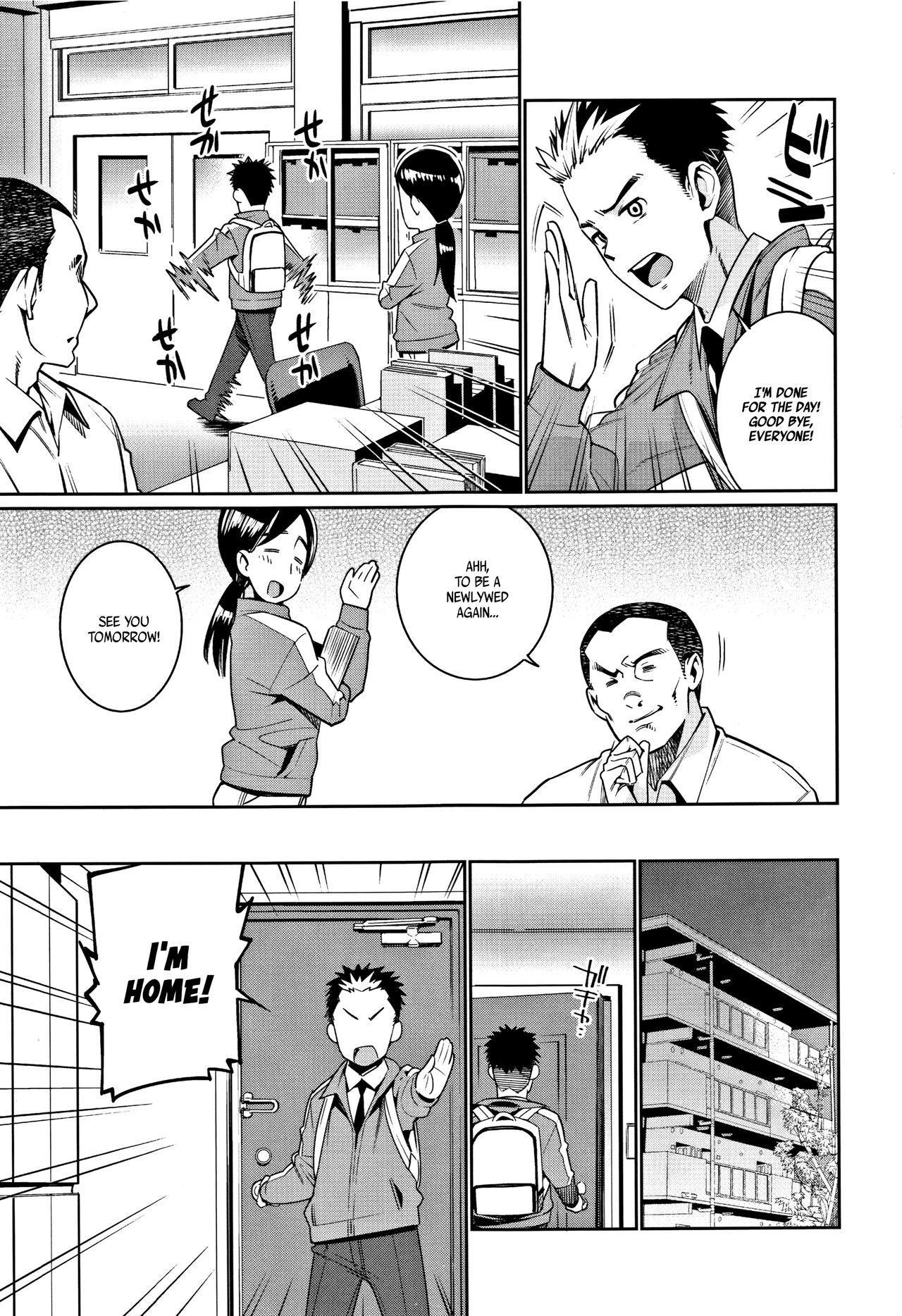 [Gengorou] Shoujo Konkatsu Jidai -Looking for the one- Ch. 1-6 [English] 90