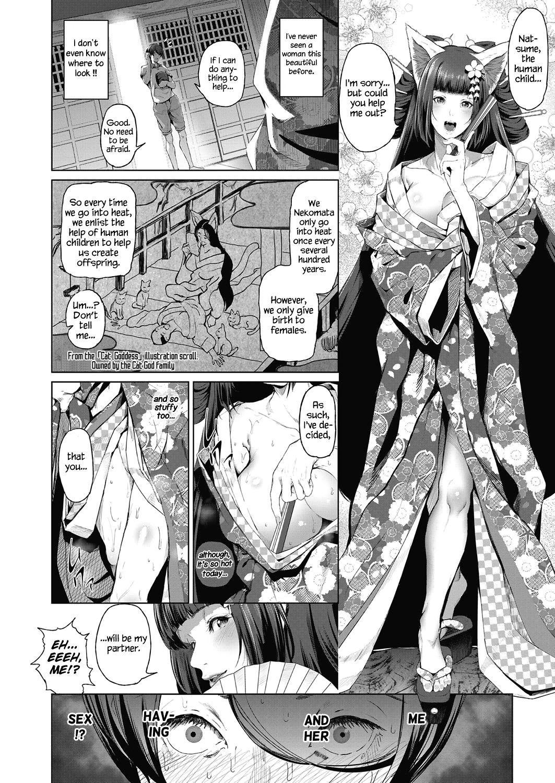 Boy Meets Nyaa God | Boy Meets Cat Goddess Ch. 1-4 3