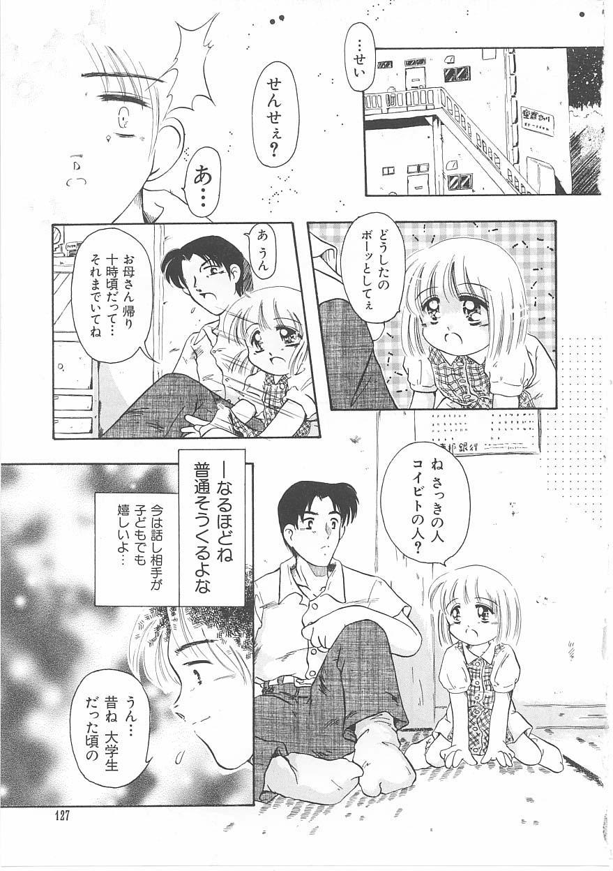 Okosama Jikan Wari 126