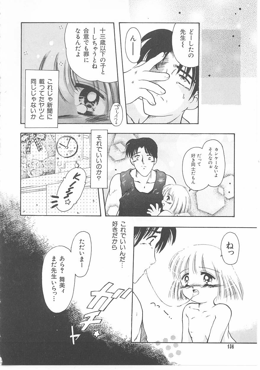 Okosama Jikan Wari 135