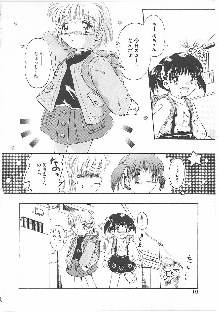 Okosama Jikan Wari 161