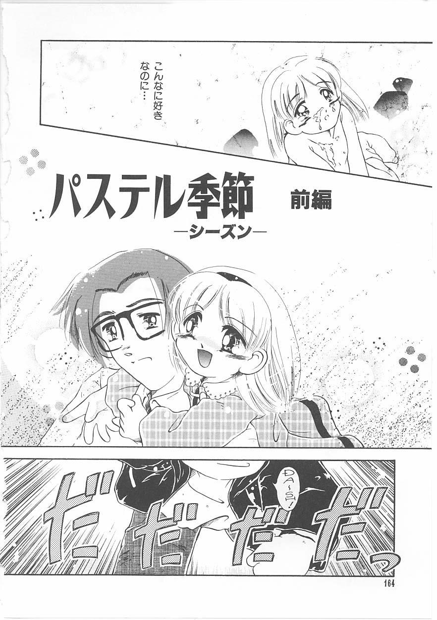 Okosama Jikan Wari 163