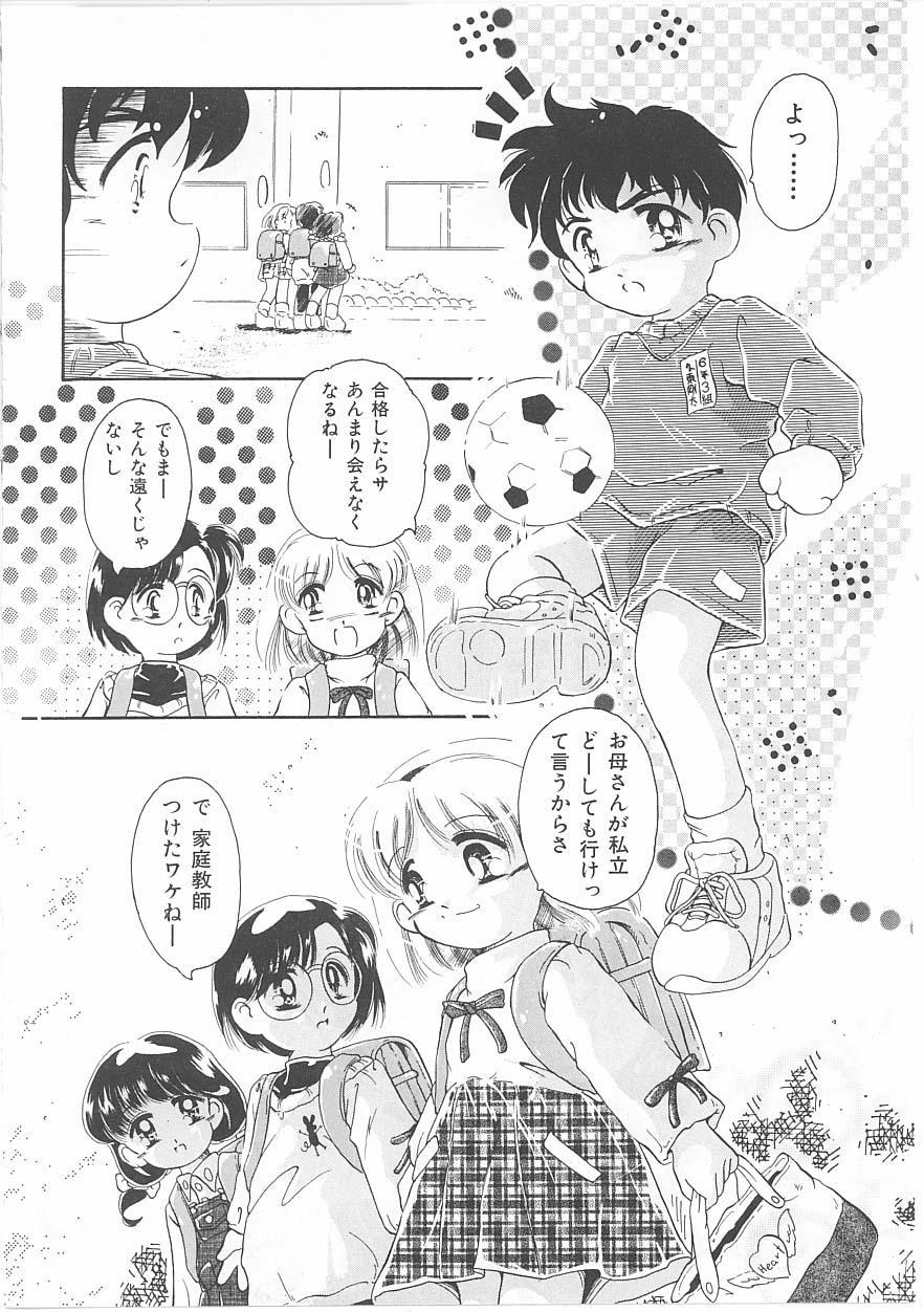 Okosama Jikan Wari 169