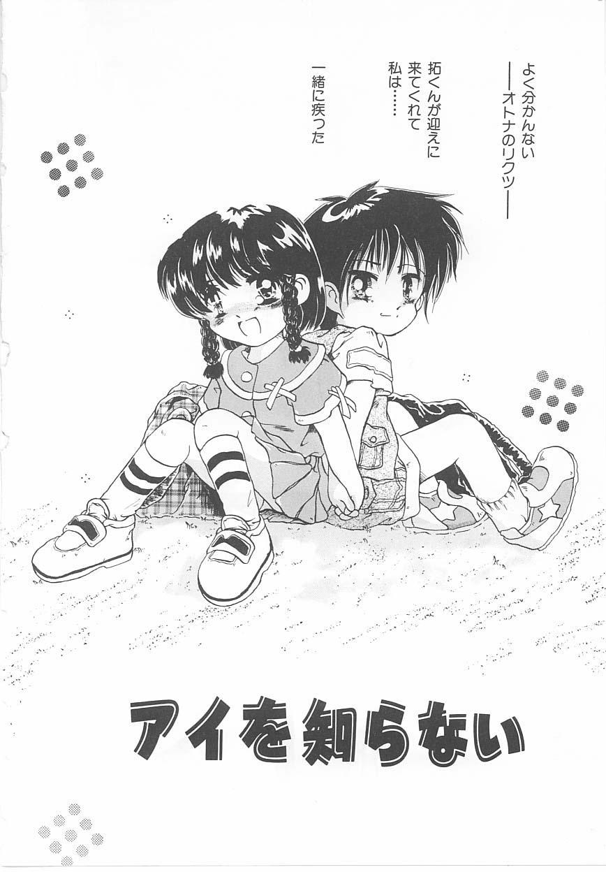 Okosama Jikan Wari 27