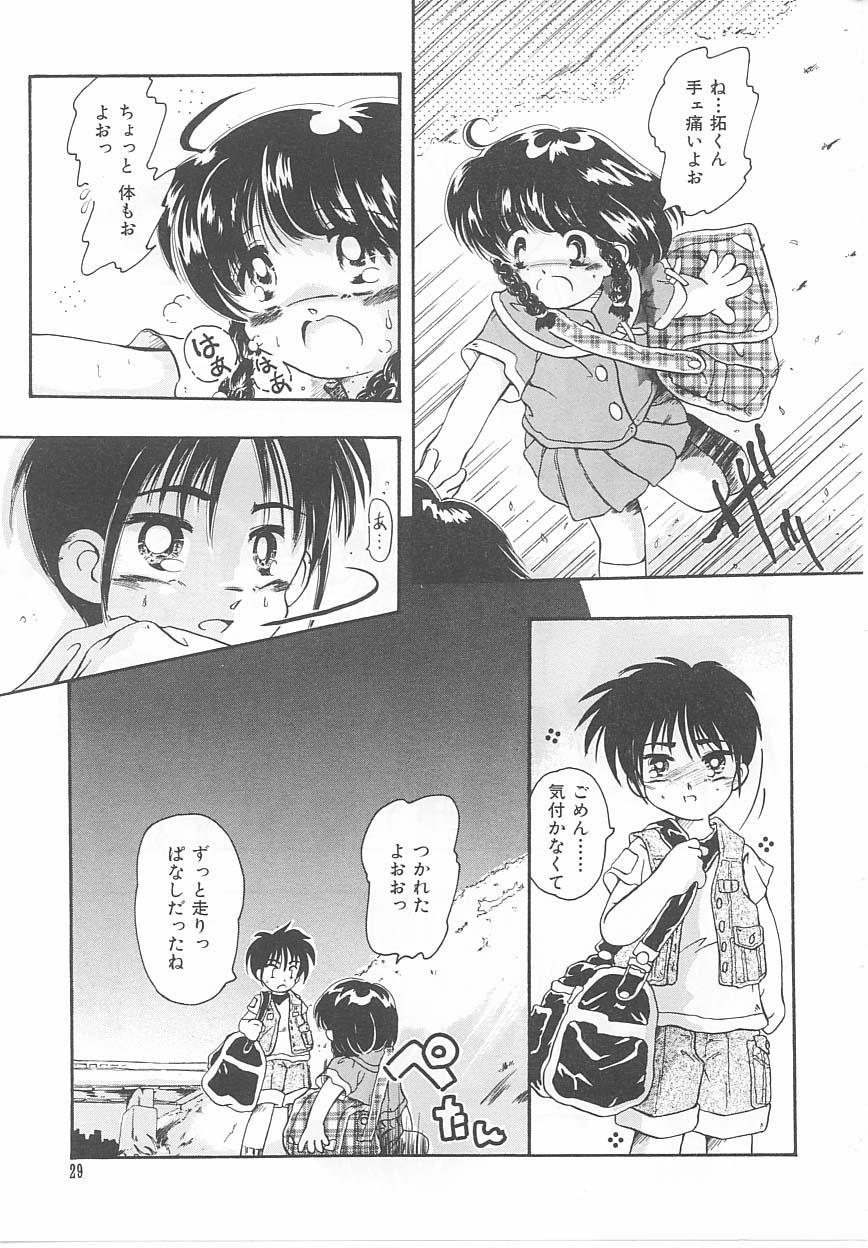 Okosama Jikan Wari 28