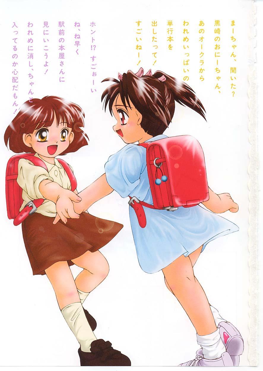 Okosama Jikan Wari 2