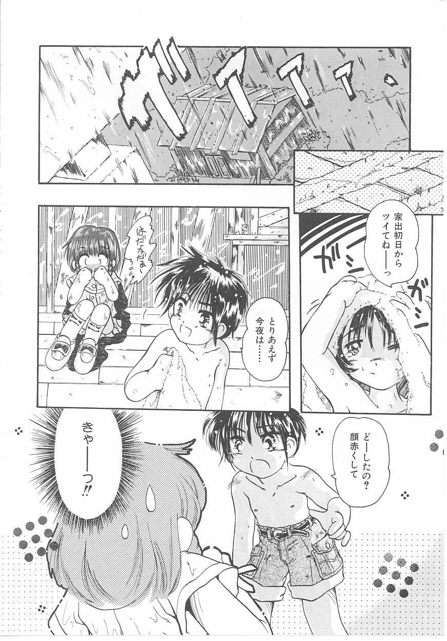 Okosama Jikan Wari 31