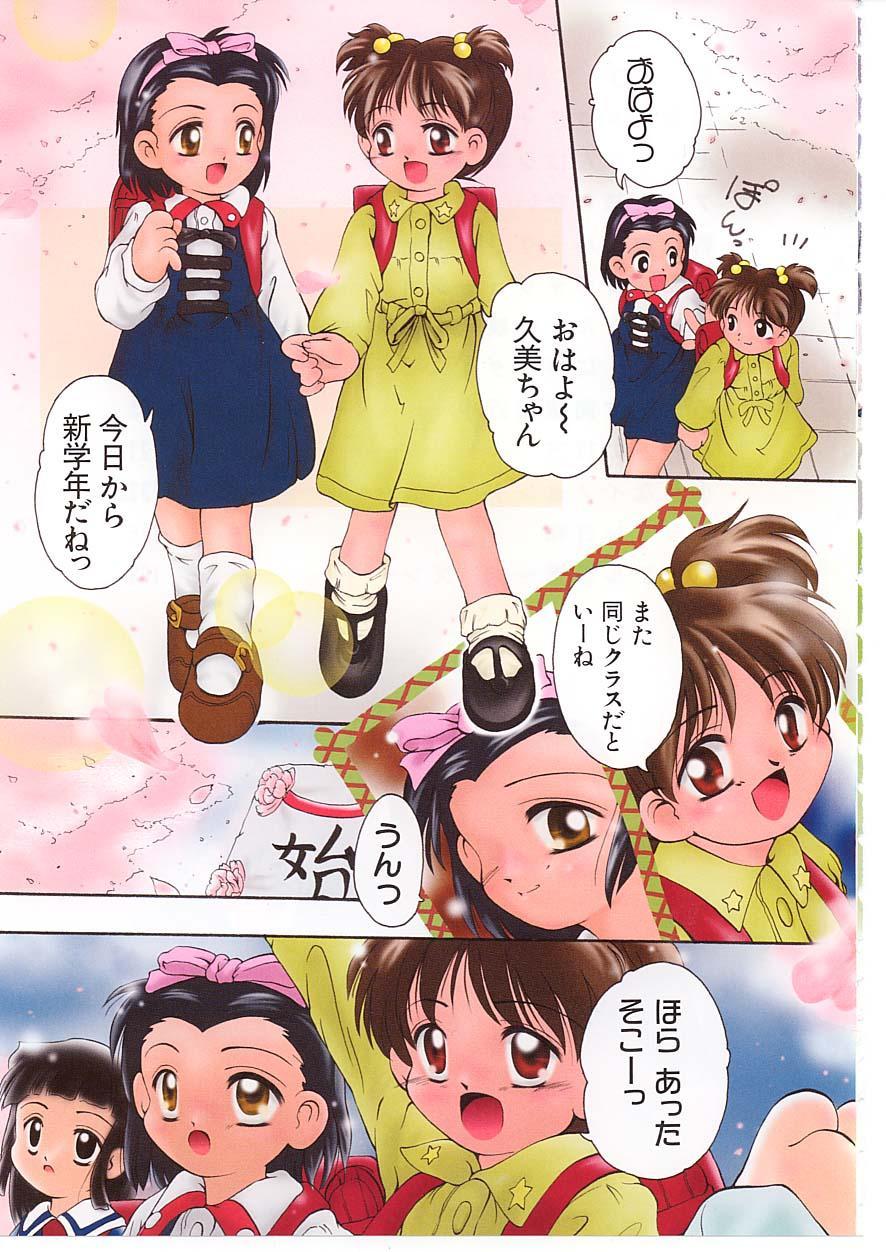 Okosama Jikan Wari 4