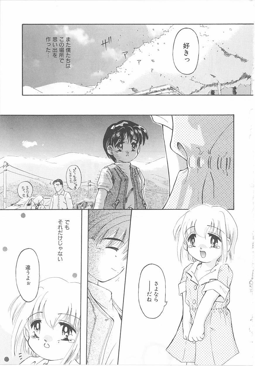 Okosama Jikan Wari 58