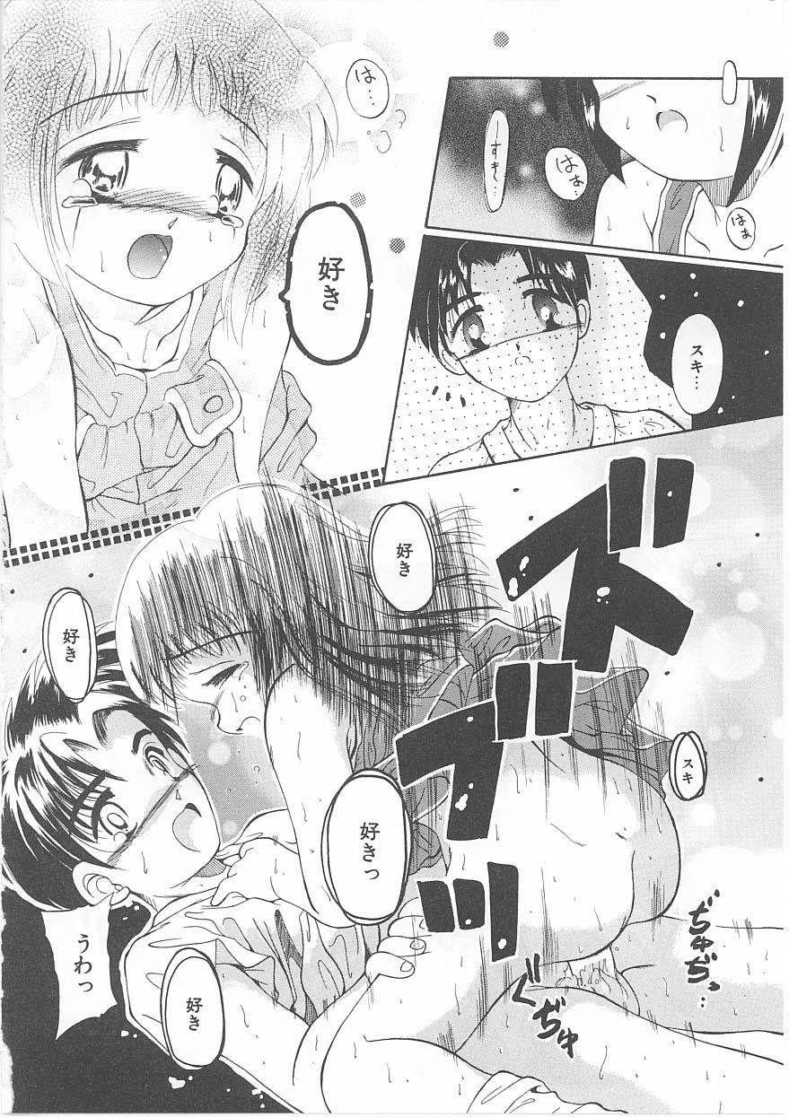 Okosama Jikan Wari 71