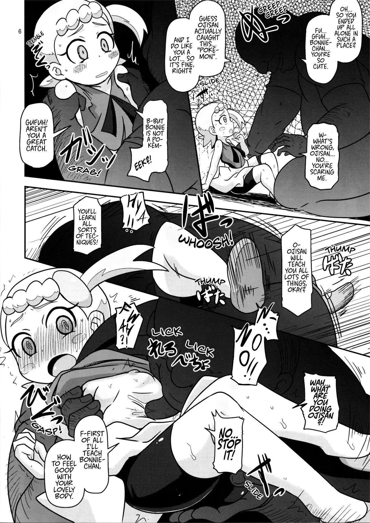 Get! Koubi Dekiru BroCon Shoujo 4
