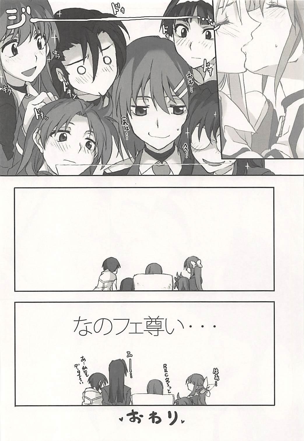 Nanoha-san Shimei Haittemasu yo 22