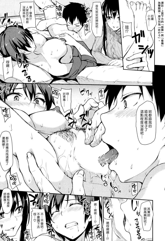 Yukemuri Harem Monogatari   蒸煙繚繞的後宮故事 21