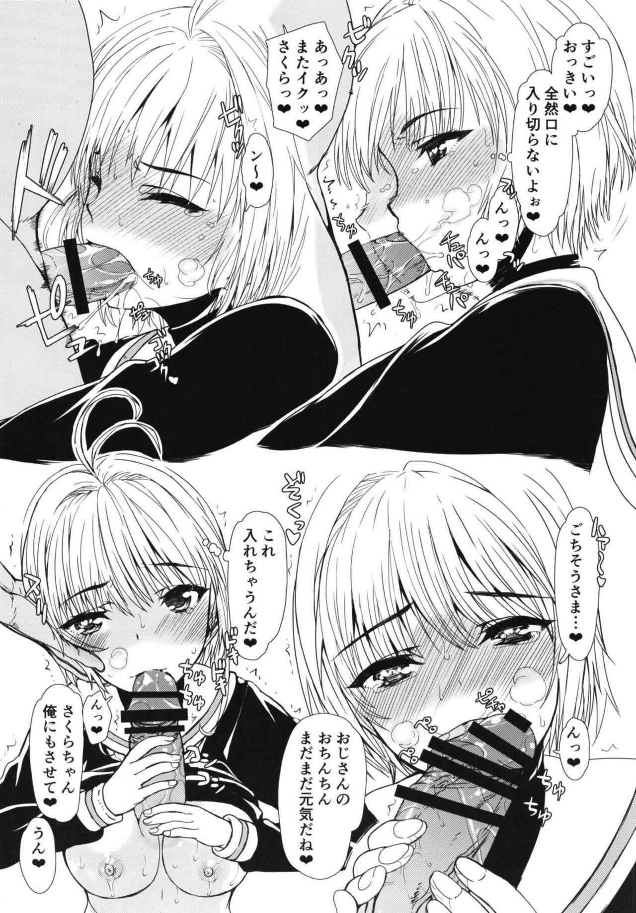 (SC2018 Spring) [Kyomu no Uta (Satou Toshio)] Sakura-chan (17-sai) to Enkou Oji-san (Cardcaptor Sakura) 7