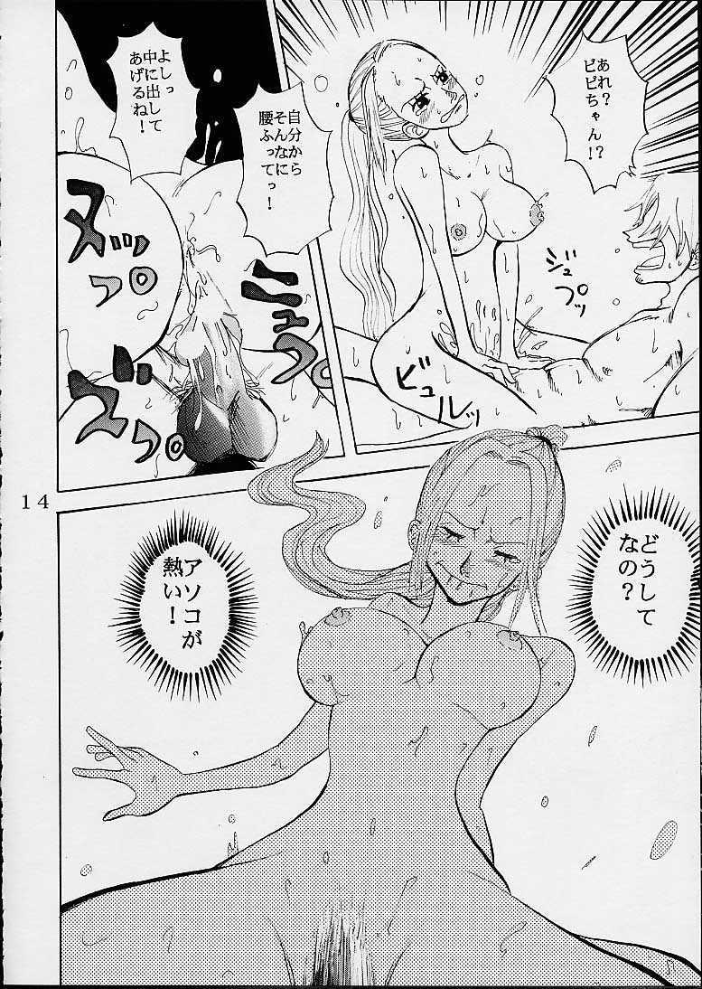 Nama Ikitsu Musume 12
