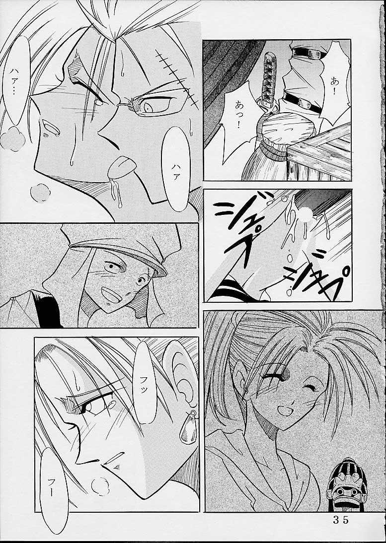 Nama Ikitsu Musume 33