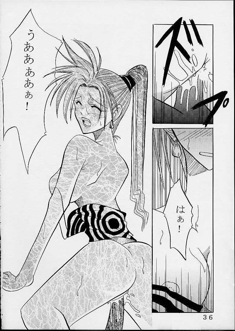 Nama Ikitsu Musume 34