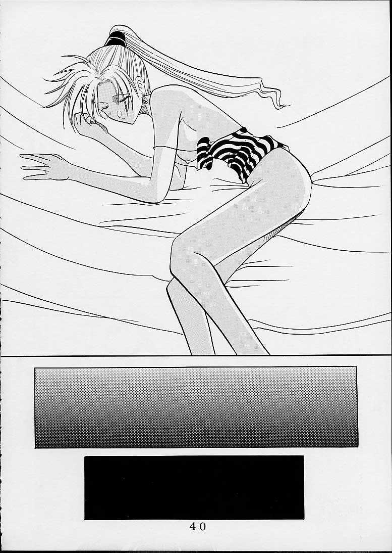 Nama Ikitsu Musume 38
