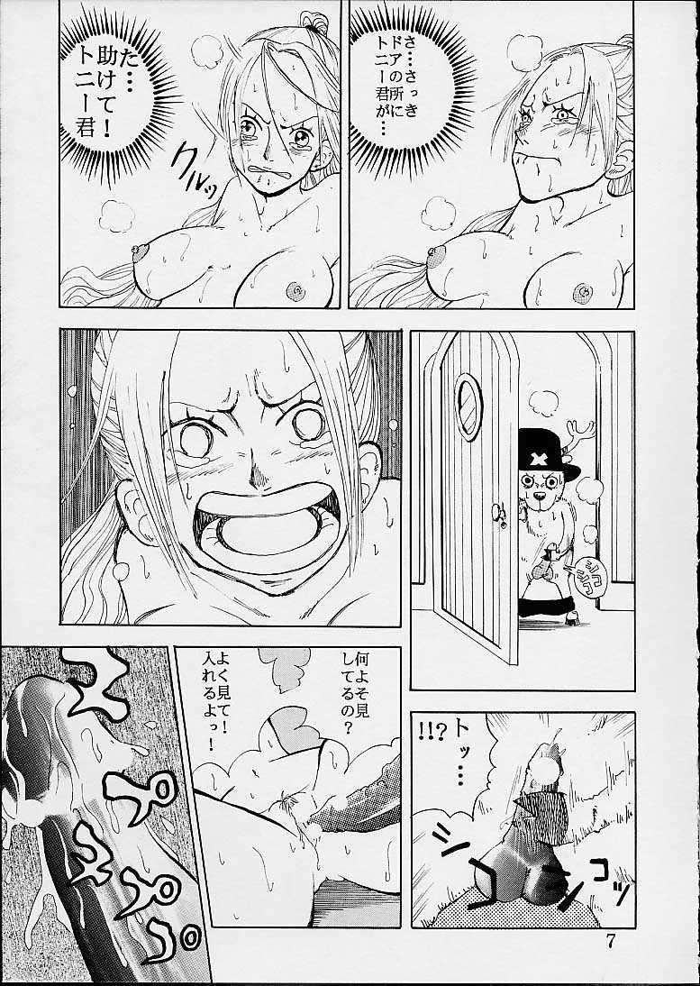Nama Ikitsu Musume 5
