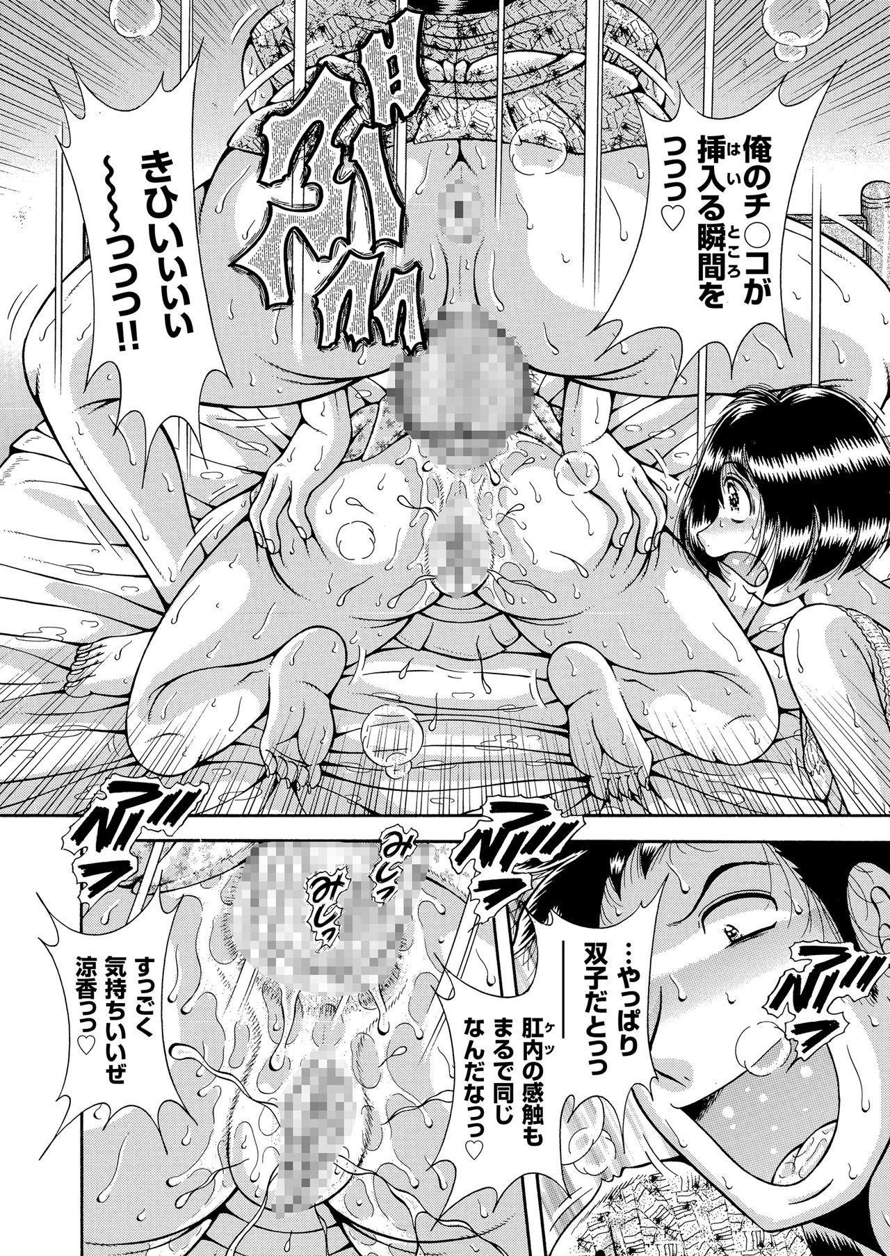 COMIC KURiBERON 2018-05 Vol. 67 101