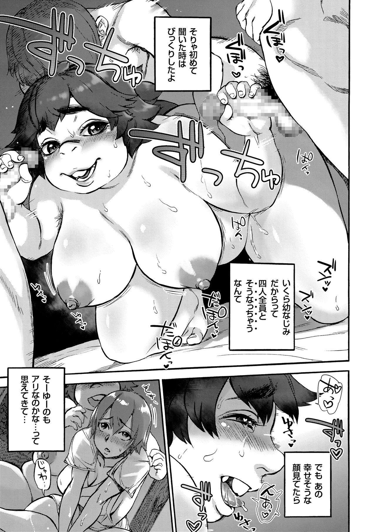 COMIC KURiBERON 2018-05 Vol. 67 110