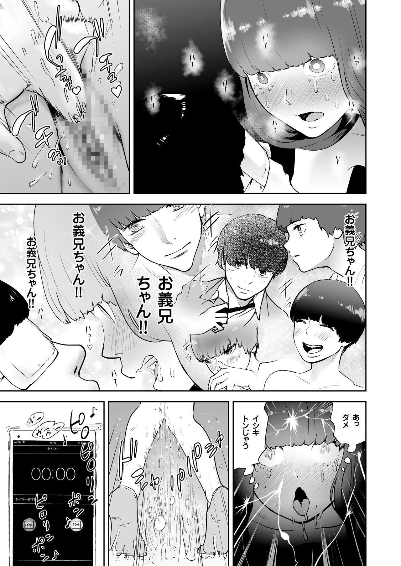 COMIC KURiBERON 2018-05 Vol. 67 162