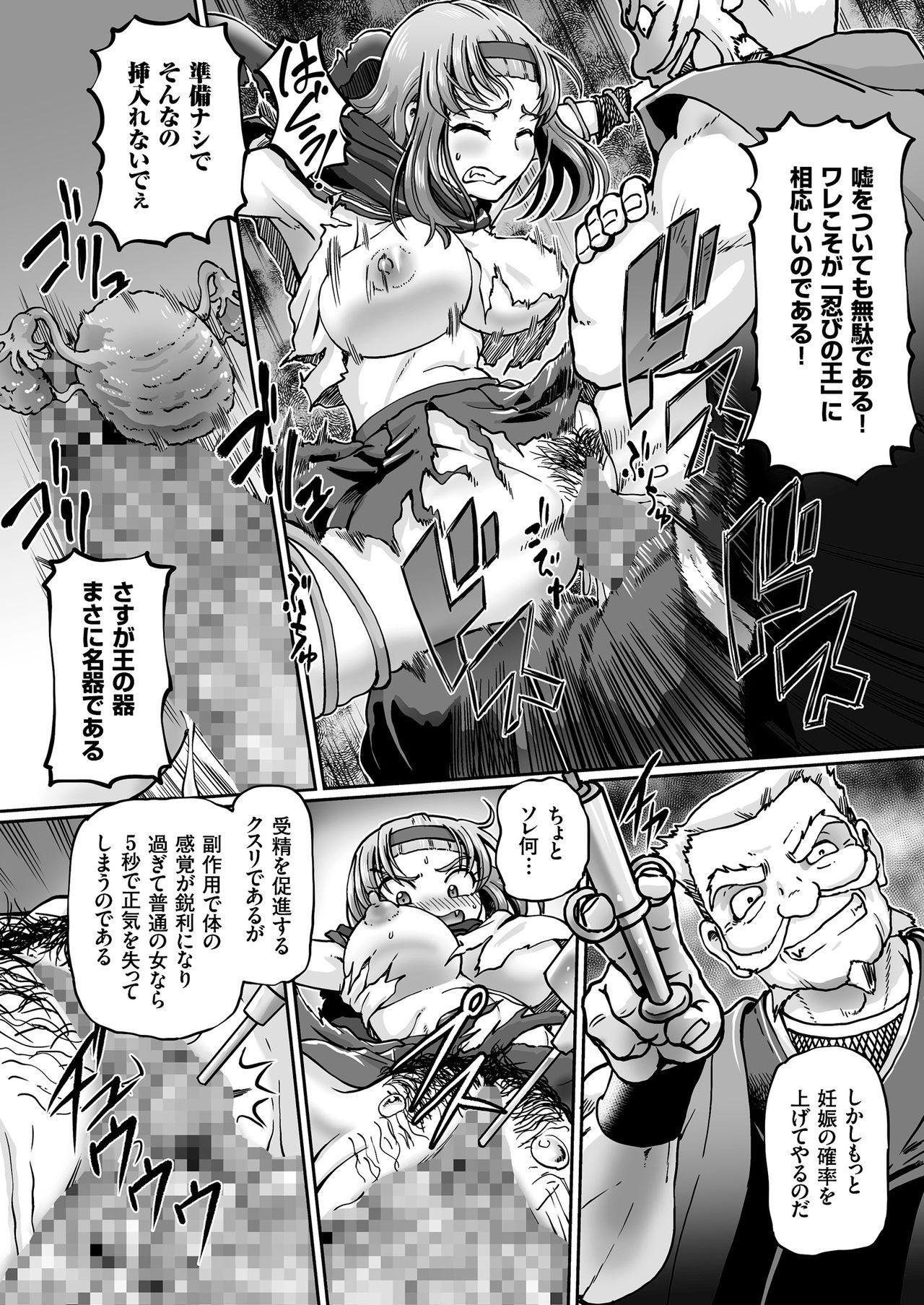 COMIC KURiBERON 2018-05 Vol. 67 21