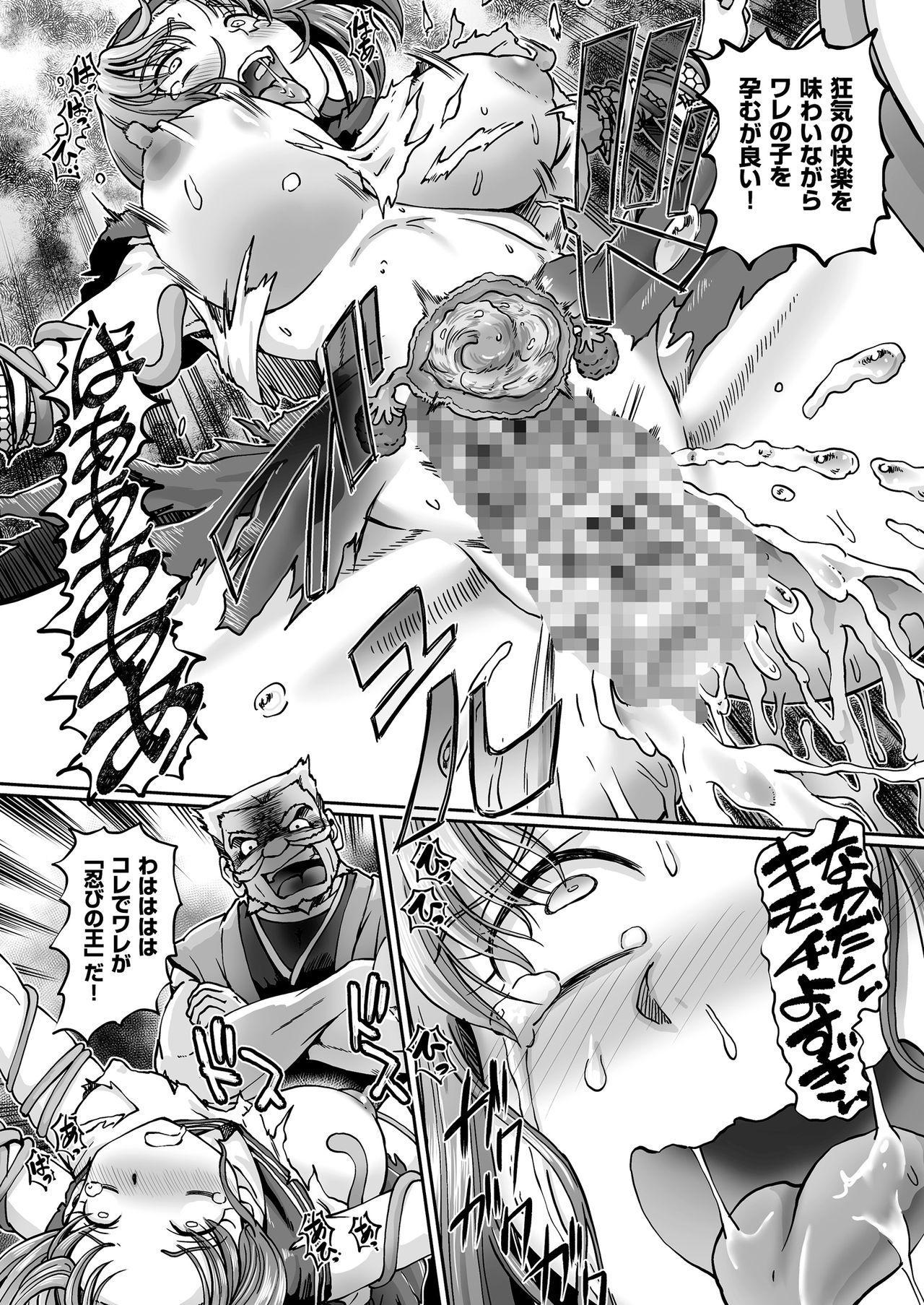 COMIC KURiBERON 2018-05 Vol. 67 23