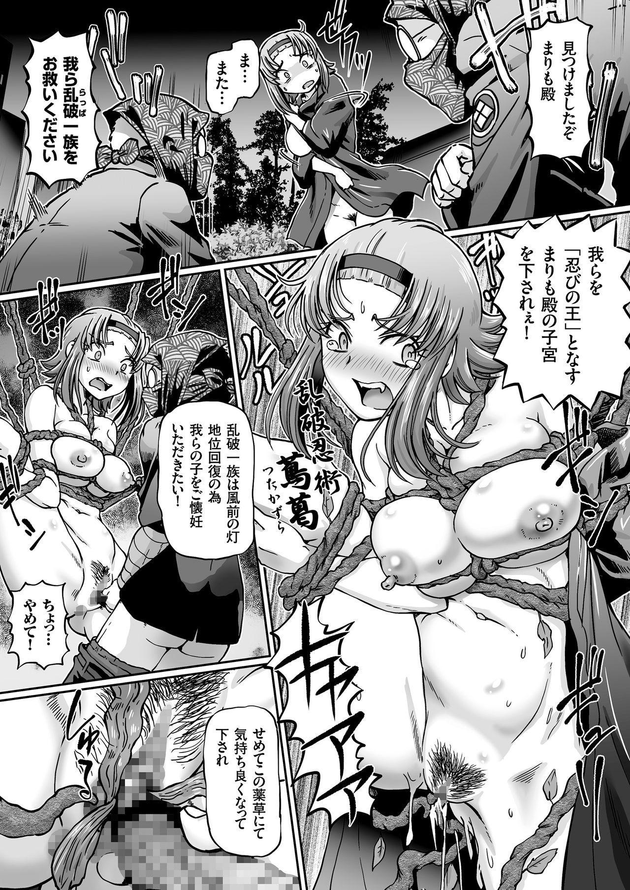 COMIC KURiBERON 2018-05 Vol. 67 30