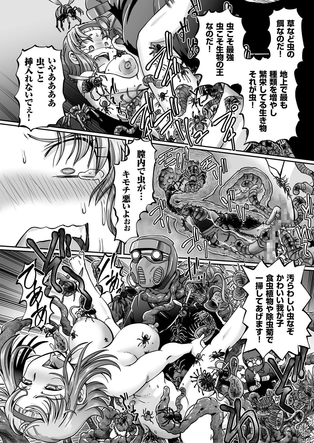 COMIC KURiBERON 2018-05 Vol. 67 33