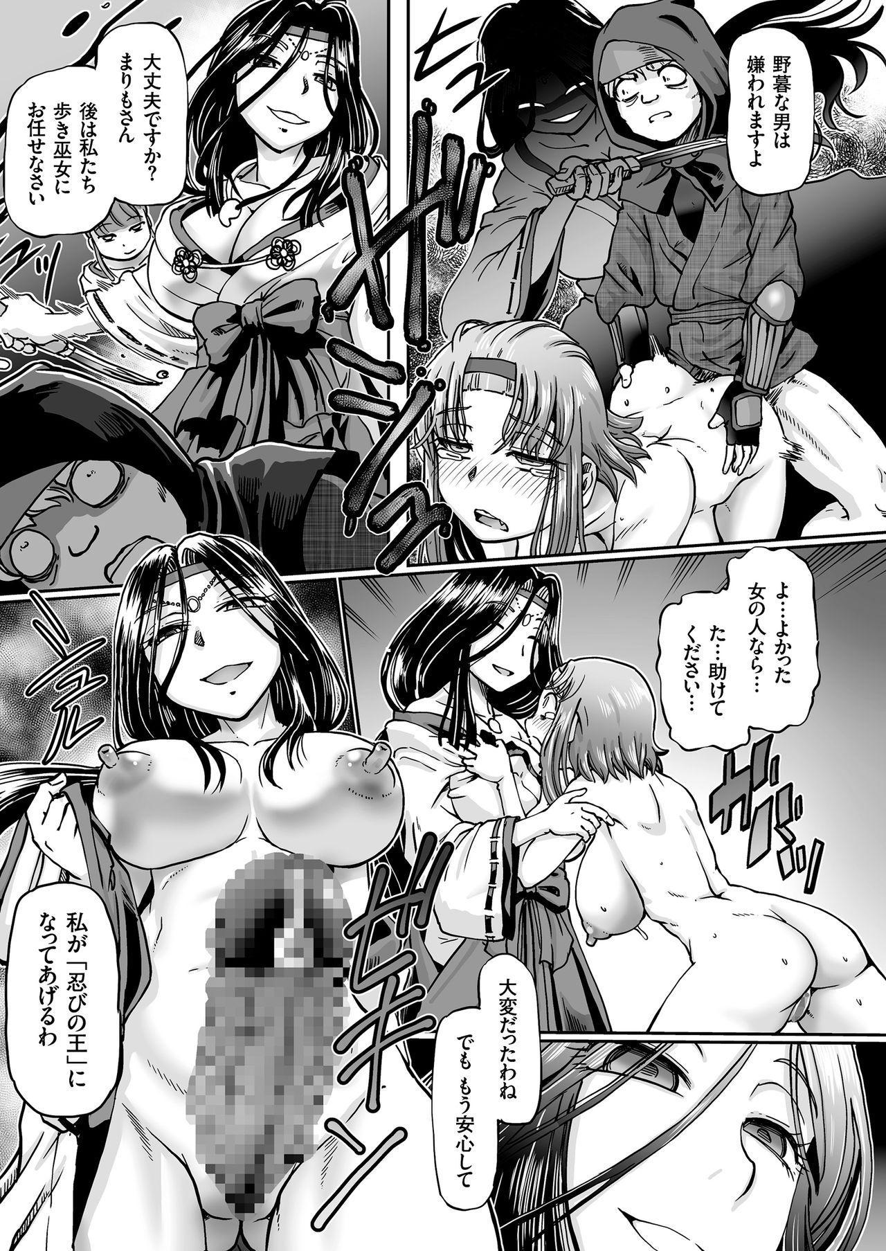 COMIC KURiBERON 2018-05 Vol. 67 37