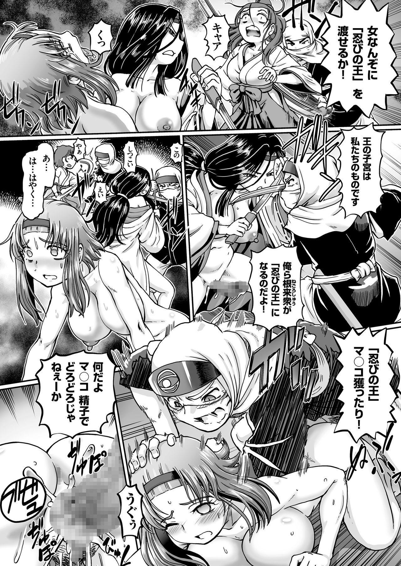 COMIC KURiBERON 2018-05 Vol. 67 39