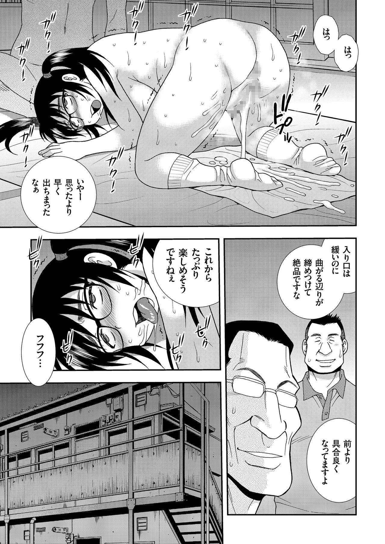 COMIC KURiBERON 2018-05 Vol. 67 52