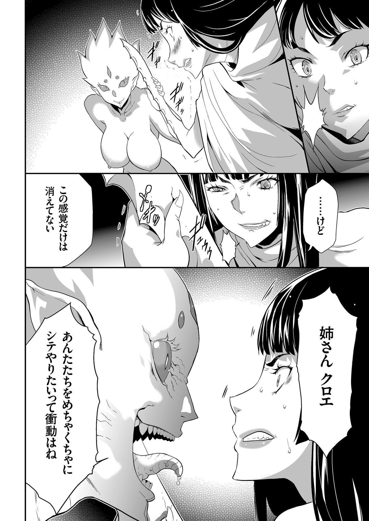 COMIC KURiBERON 2018-05 Vol. 67 67
