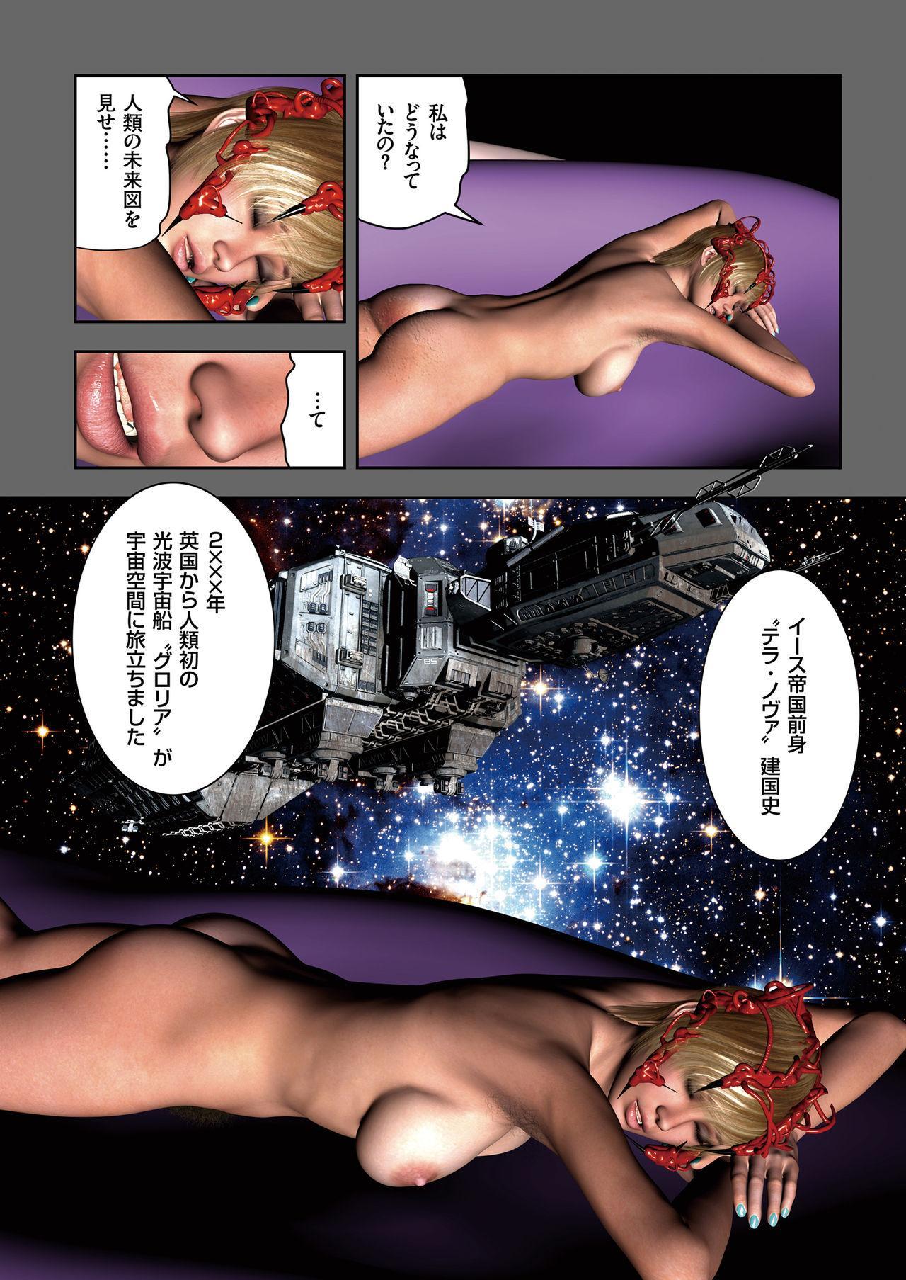 COMIC KURiBERON 2018-05 Vol. 67 6