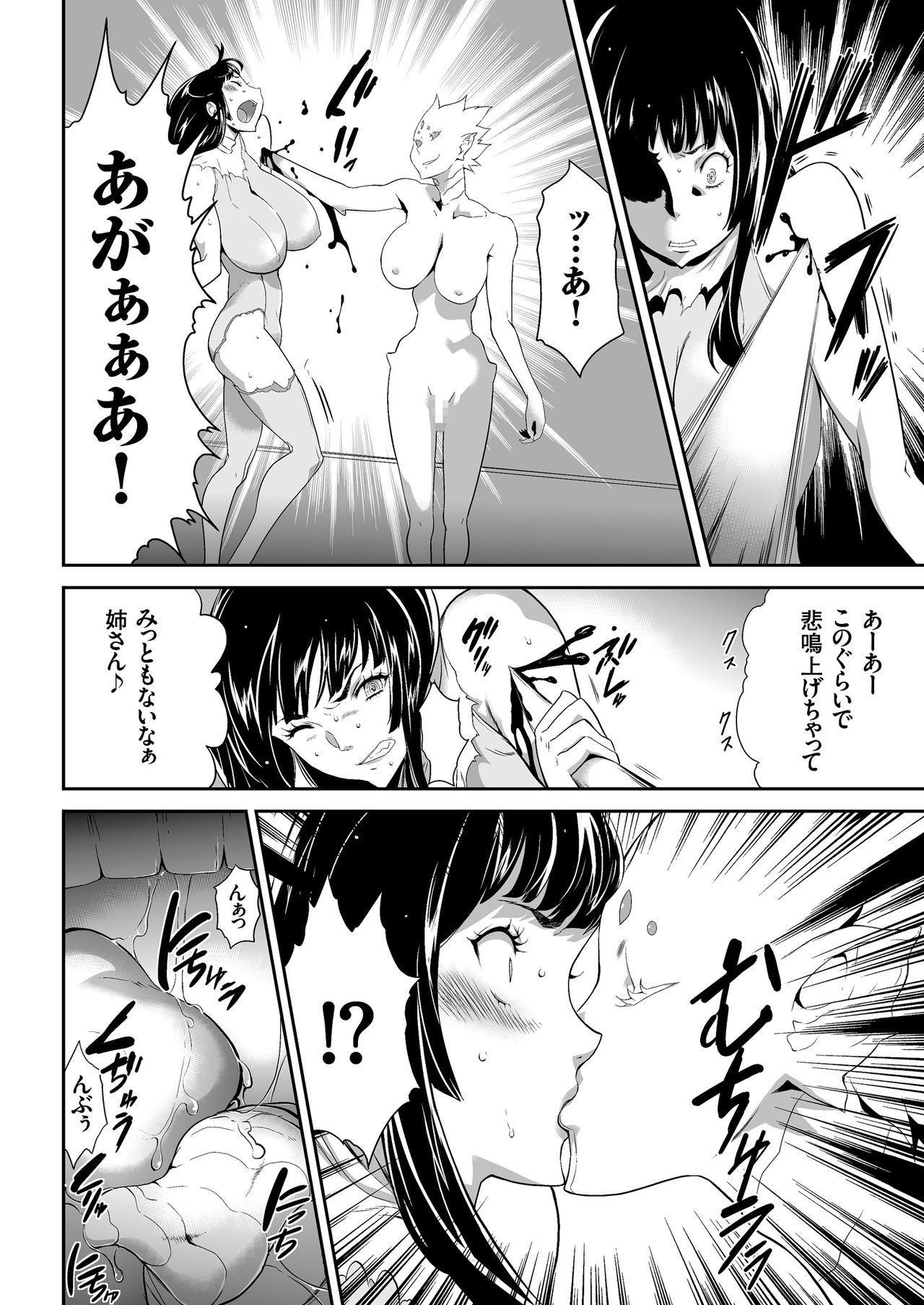 COMIC KURiBERON 2018-05 Vol. 67 71